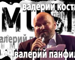 panfilov3